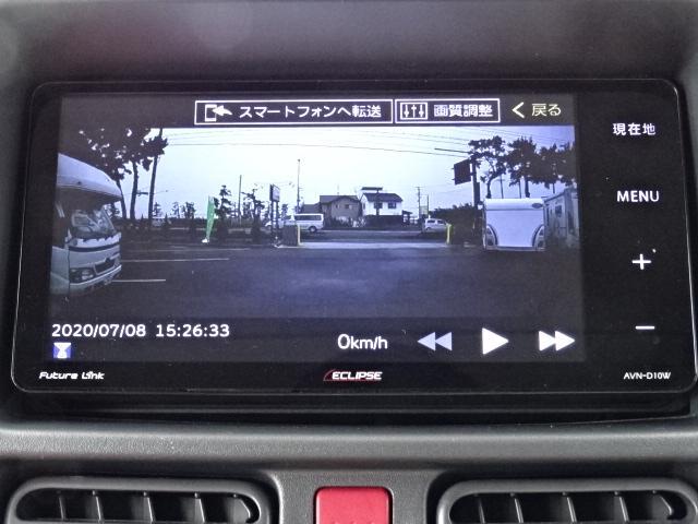 「スズキ」「キャリイトラック」「トラック」「静岡県」の中古車46