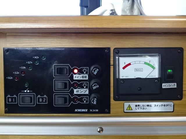 ナッツRV ラディッシュ マックスファン・上開き冷蔵庫・シングルサブバッテリー・パナソニックナビ・LEDヘッドライト(10枚目)