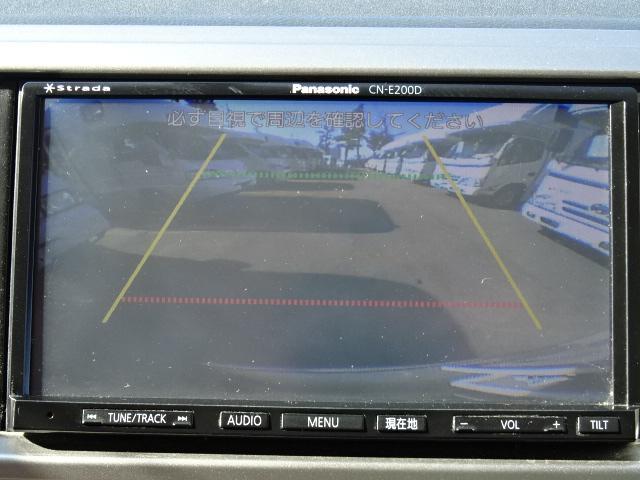 ナッツRV ラディッシュ マックスファン・上開き冷蔵庫・シングルサブバッテリー・パナソニックナビ・LEDヘッドライト(17枚目)
