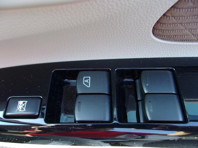Gセーフティ プラスエディション ワンオーナー 禁煙車 全周囲カメラ スマートキー シートヒーター 純正14インチアルミホイール 寒冷地仕様 横滑り防止装置 衝突被害軽減ブレーキ オートライト&オートエアコン オートマチックハイビーム(27枚目)