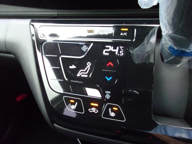 T 届出済未使用車 マイパイロット ターボ車 LEDヘッドライト デジタルルームミラー(マルチアラウンドモニター付) 純正15インチアルミホイール スマートキー 寒冷地仕様 フロントシートヒーター(23枚目)