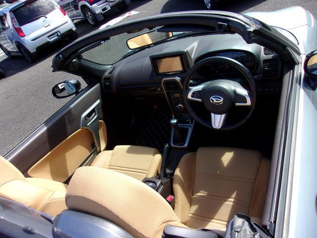 ローブ 純正16インチアルミホイール ターボ車 LEDヘッドライト シートヒーター スマートキー ディスプレイオーディオ 横滑り防止装置 オートエアコン(36枚目)