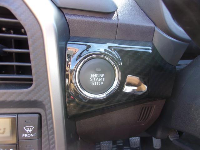 ローブ 純正16インチアルミホイール ターボ車 LEDヘッドライト シートヒーター スマートキー ディスプレイオーディオ 横滑り防止装置 オートエアコン(38枚目)