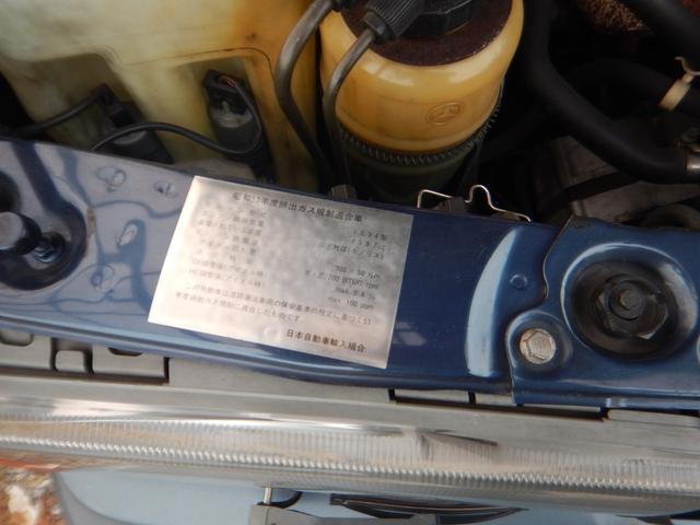「メルセデスベンツ」「190クラス」「セダン」「静岡県」の中古車39