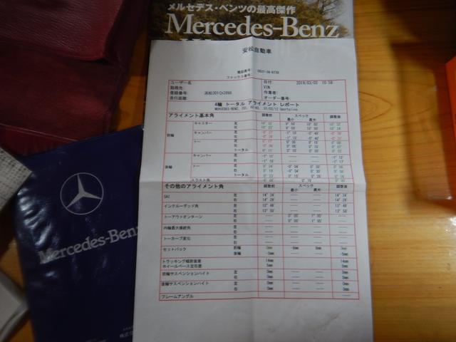 「メルセデスベンツ」「190クラス」「セダン」「静岡県」の中古車53