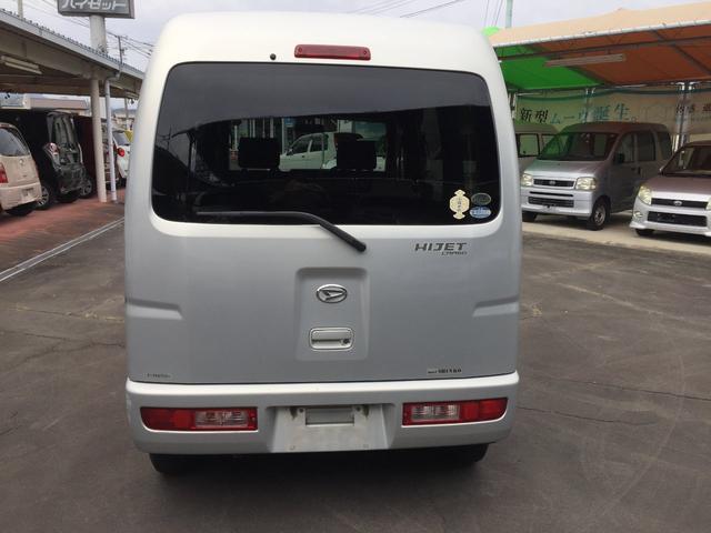 「ダイハツ」「ハイゼットカーゴ」「軽自動車」「静岡県」の中古車6