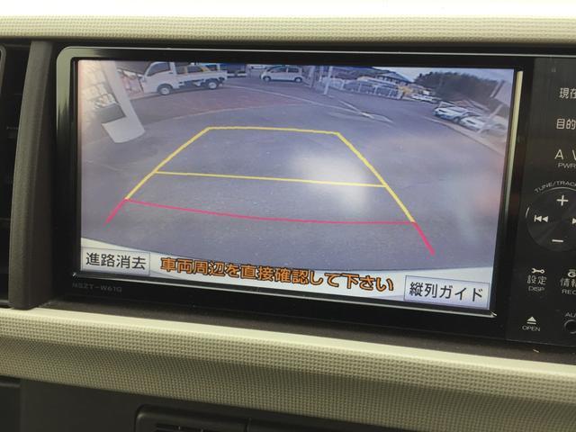「トヨタ」「パッソ」「コンパクトカー」「静岡県」の中古車13