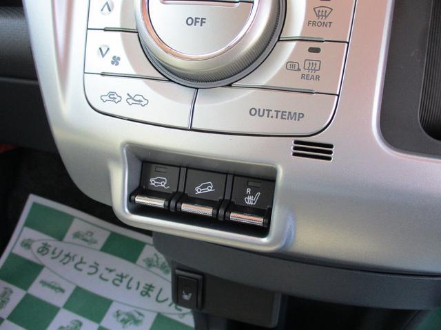 スズキ ハスラー Gターボ 4WD ナビ・TV 届出済未使用車