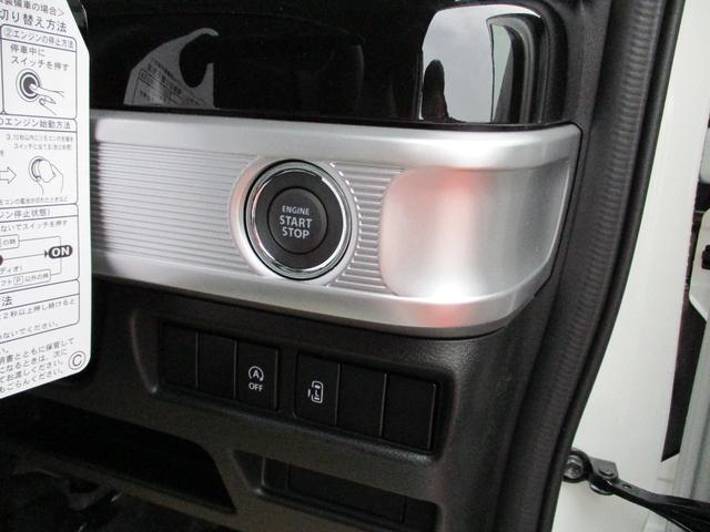 ハイブリッドGS 全方位モニター対応ワイドナビ届出済未使用車(18枚目)