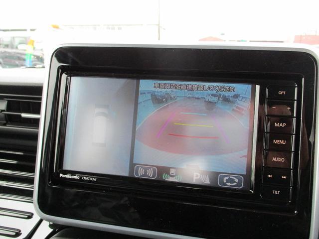 ハイブリッドGS 全方位モニター対応ワイドナビ届出済未使用車(20枚目)