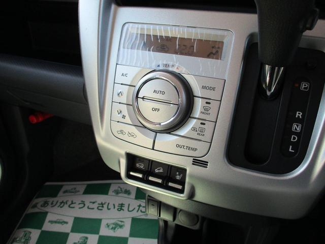 Gターボ4WD フルセグワイドナビ Wカメラ 届出済未使用車(26枚目)