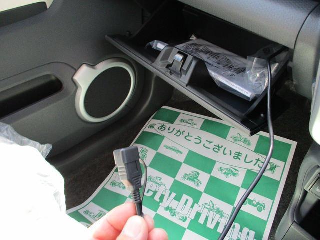 Gターボ4WD フルセグワイドナビ Wカメラ 届出済未使用車(28枚目)