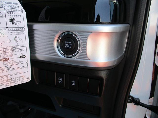 ハイブリッドGS 4WD 届出済未使用車 衝突軽減ブレーキ ナビ TV DVD CD 全方位カメラ ヘットアップディスプレイ LEDヘッドライト(24枚目)