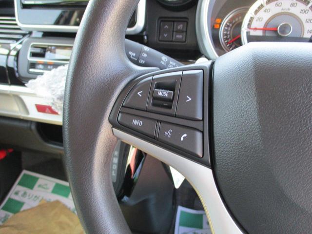 ハイブリッドGS 4WD 届出済未使用車 衝突軽減ブレーキ ナビ TV DVD CD 全方位カメラ ヘットアップディスプレイ LEDヘッドライト(25枚目)