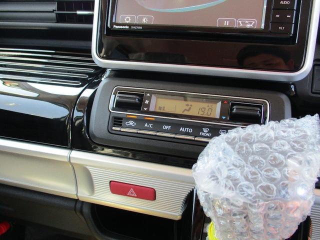 ハイブリッドGS 4WD 届出済未使用車 衝突軽減ブレーキ ナビ TV DVD CD 全方位カメラ ヘットアップディスプレイ LEDヘッドライト(26枚目)