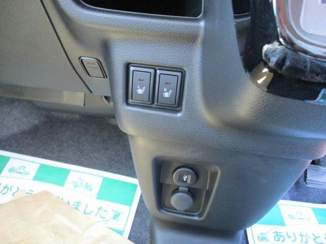 ハイブリッドGS 4WD 届出済未使用車 衝突軽減ブレーキ ナビ TV DVD CD 全方位カメラ ヘットアップディスプレイ LEDヘッドライト(27枚目)