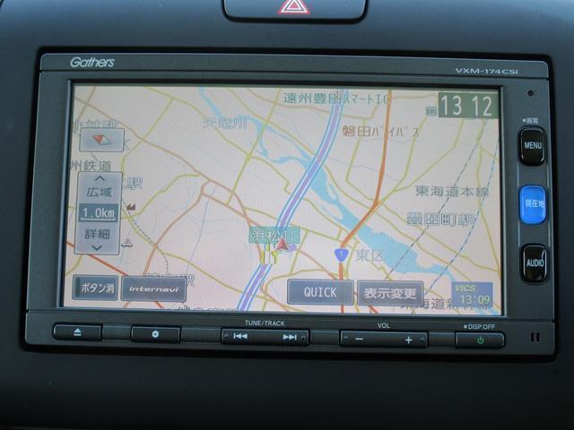 G・ホンダセンシング ナビ TV LEDライト バックカメラ フロントセンサー リアコーナーセンサー(2枚目)