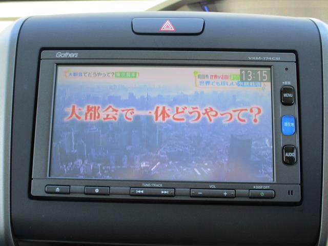 G・ホンダセンシング ナビ TV LEDライト バックカメラ フロントセンサー リアコーナーセンサー(3枚目)