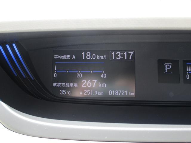 G・ホンダセンシング ナビ TV LEDライト バックカメラ フロントセンサー リアコーナーセンサー(35枚目)