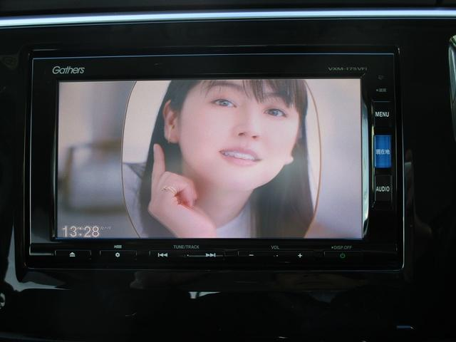 スパーダ ホンダセンシング ナビ TV DVD CD バックカメラ 両側パワースライドドア LEDライト クルーズコントロール(14枚目)