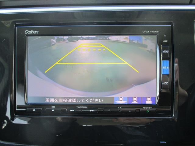 スパーダ ホンダセンシング ナビ TV DVD CD バックカメラ 両側パワースライドドア LEDライト クルーズコントロール(15枚目)