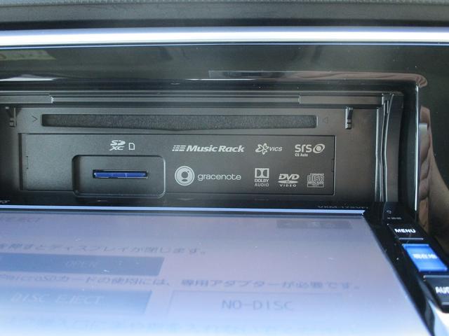 スパーダ ホンダセンシング ナビ TV DVD CD バックカメラ 両側パワースライドドア LEDライト クルーズコントロール(16枚目)