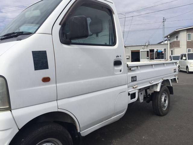 「マツダ」「スクラムトラック」「トラック」「静岡県」の中古車26