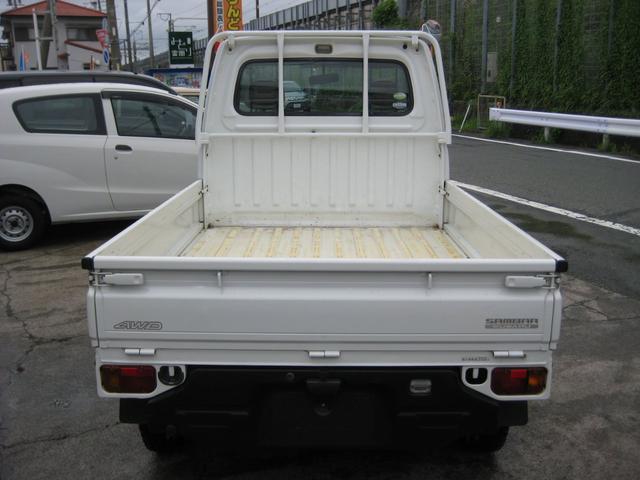 「スバル」「サンバートラック」「トラック」「静岡県」の中古車5