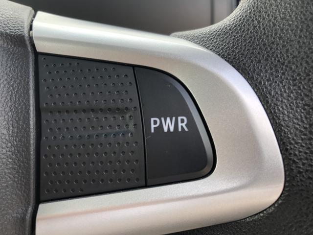 高速合流に便利な「パワーボタン」