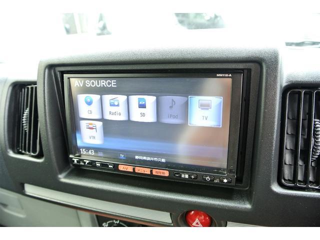 GXターボ HDDナビ地デジ CD DVD 車検令和3年1月(6枚目)