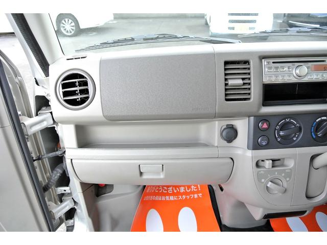 「マツダ」「スクラム」「軽自動車」「静岡県」の中古車70