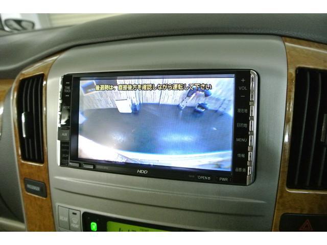 「トヨタ」「アルファード」「ミニバン・ワンボックス」「静岡県」の中古車9