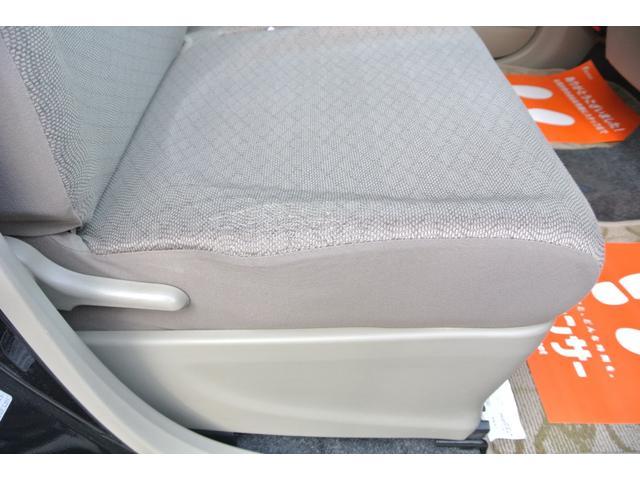 「ダイハツ」「タント」「コンパクトカー」「静岡県」の中古車56