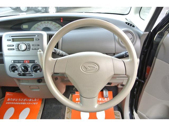 「ダイハツ」「タント」「コンパクトカー」「静岡県」の中古車69