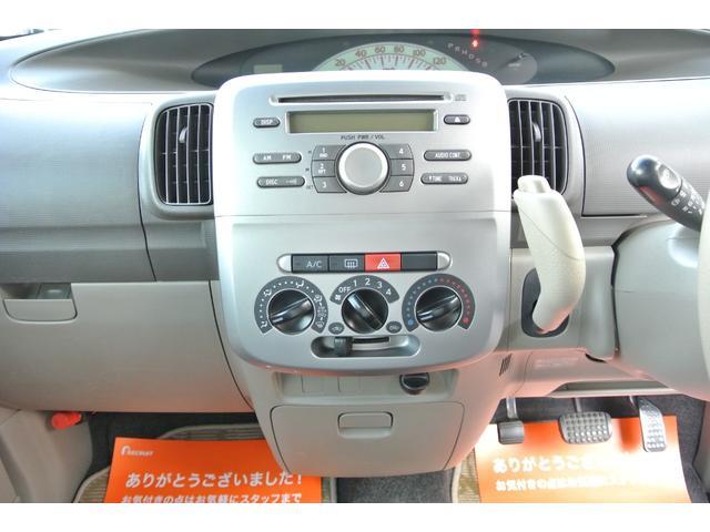 「ダイハツ」「タント」「コンパクトカー」「静岡県」の中古車70