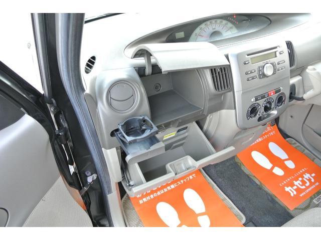 「ダイハツ」「タント」「コンパクトカー」「静岡県」の中古車75