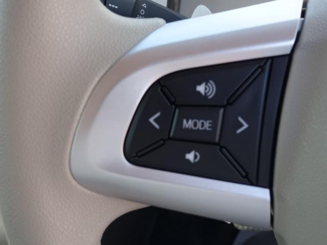XメイクアップリミテッドSAIII/両側電動/届出済未使用車(15枚目)