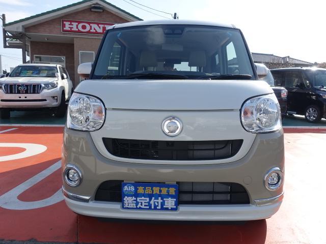XメイクアップリミテッドSAIII/両側電動/届出済未使用車(18枚目)