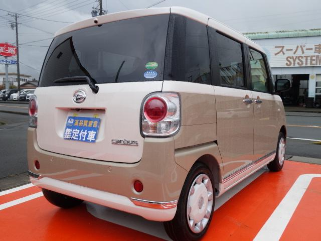 Gメイクアップリミテッド SAIII/LED/届出済未使用車(9枚目)