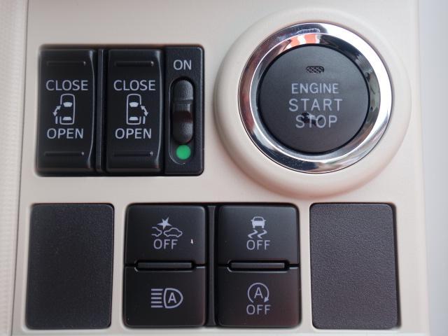 Gメイクアップリミテッド SAIII/LED/届出済未使用車(11枚目)