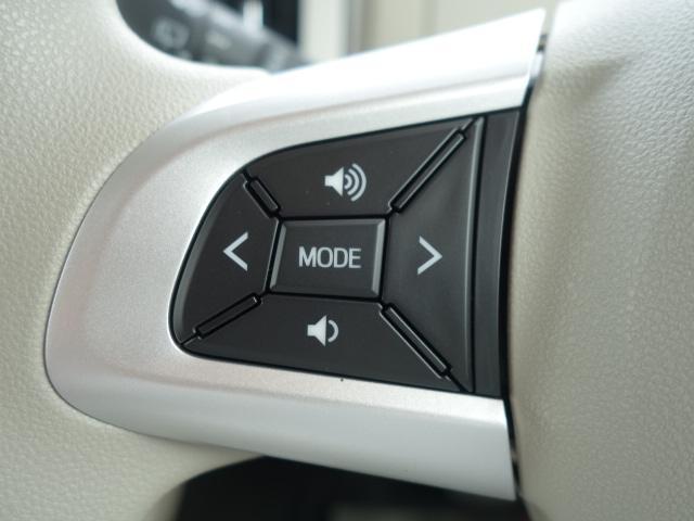 Gメイクアップリミテッド SAIII/LED/届出済未使用車(13枚目)