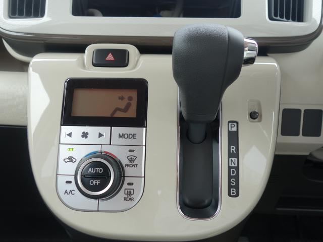 Gメイクアップリミテッド SAIII/LED/届出済未使用車(14枚目)