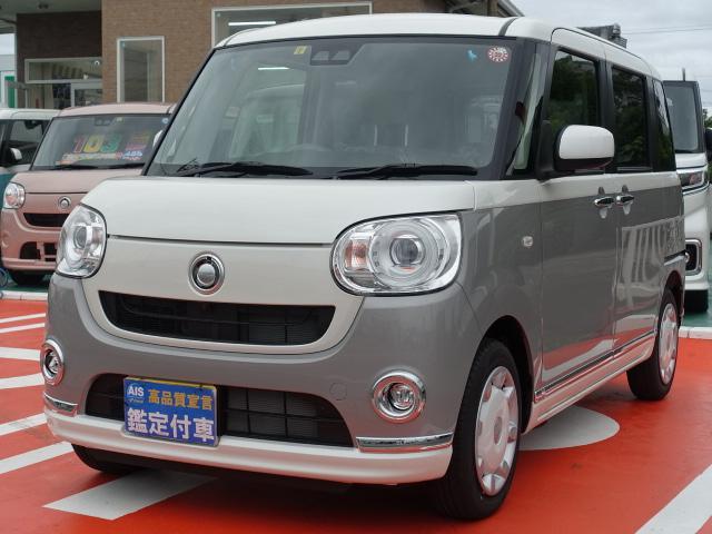 Gメイクアップリミテッド SAIII/LED/届出済未使用車(3枚目)