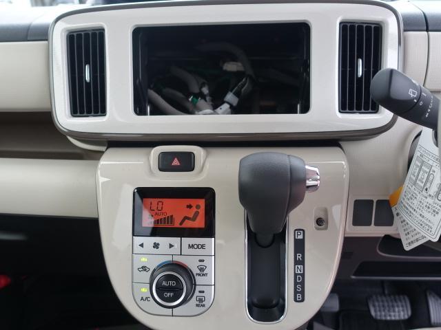 Gメイクアップリミテッド SAIII/LED/届出済未使用車(15枚目)