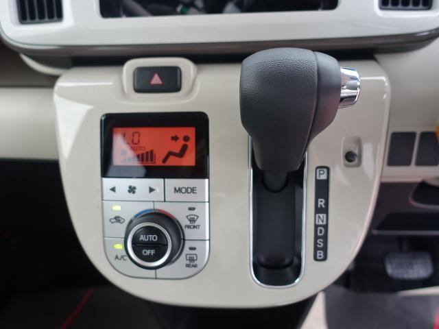 Gメイクアップリミテッド SAIII/LED/届出済未使用車(16枚目)