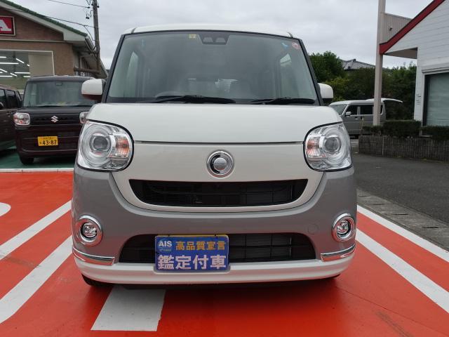Gメイクアップリミテッド SAIII/LED/届出済未使用車(20枚目)