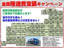 XメイクアップリミテッドSAIII/両側電動/届出済未使用車(2枚目)