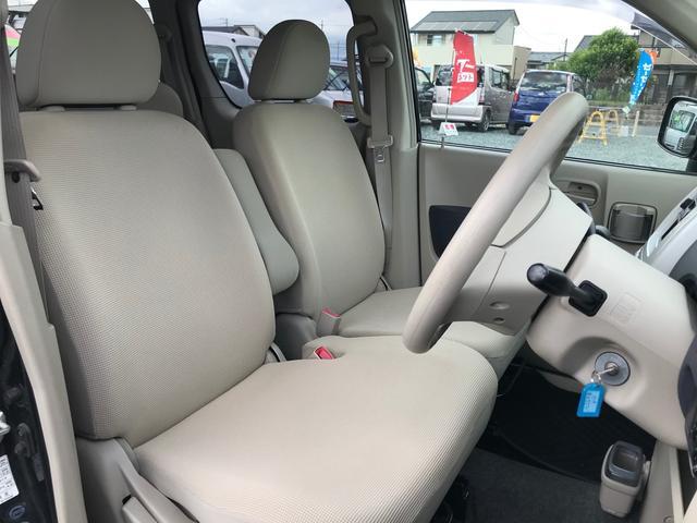 「三菱」「eKワゴン」「コンパクトカー」「静岡県」の中古車9
