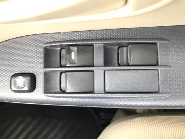 「三菱」「eKワゴン」「コンパクトカー」「静岡県」の中古車15