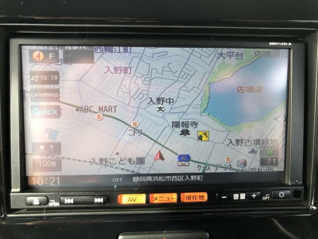 「日産」「モコ」「コンパクトカー」「静岡県」の中古車22